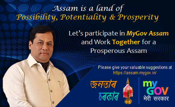 Assam is the land of Possibility, Potentiality& Prosperity