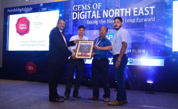CTMIS_Gems of Digital North East Award 2018