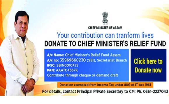 Contribute to Chief Minister's Relief Fund Assam