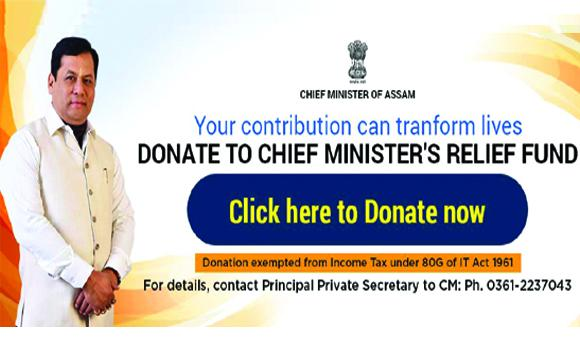 Chief Minister's Relief Fund Assam